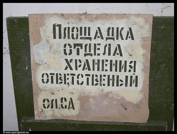 http://s3.uploads.ru/t/Xh5N3.jpg