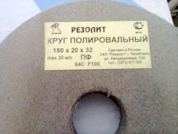 http://s3.uploads.ru/t/XjEQP.jpg