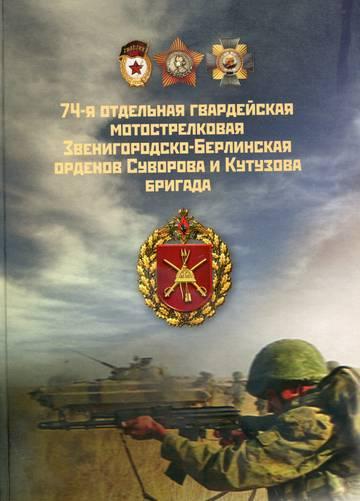http://s3.uploads.ru/t/XoxSZ.jpg