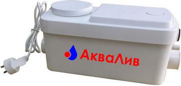 Санитарный насос АкваЛив САН-600 Профи