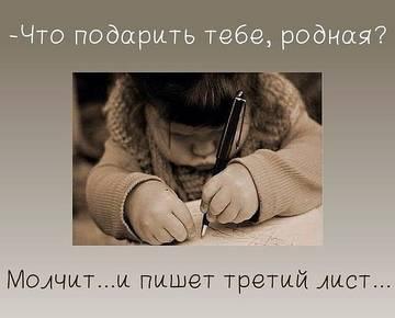 http://s3.uploads.ru/t/XsAGn.jpg