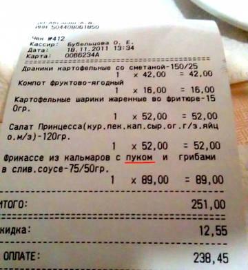 http://s3.uploads.ru/t/XsAL0.jpg