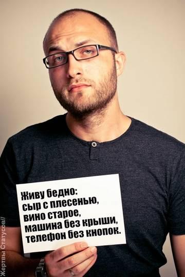 http://s3.uploads.ru/t/XsBWb.jpg