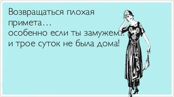 http://s3.uploads.ru/t/XtZRT.jpg