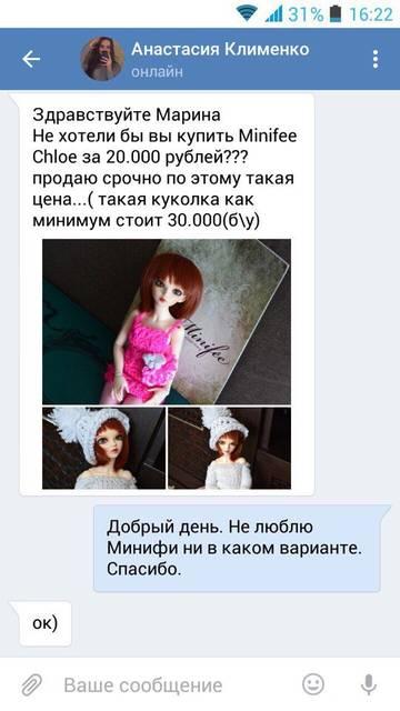 http://s3.uploads.ru/t/XuQnx.jpg