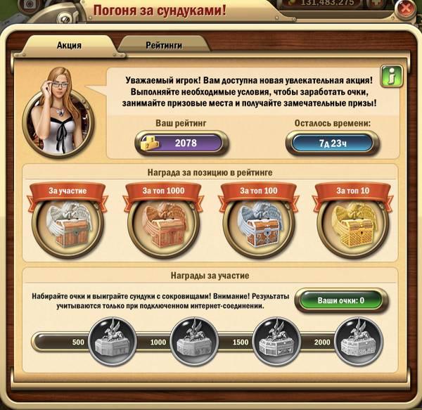 http://s3.uploads.ru/t/Xv4rb.jpg