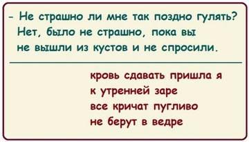 http://s3.uploads.ru/t/Xws8W.jpg