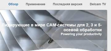http://s3.uploads.ru/t/XxWsE.jpg