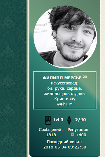 http://s3.uploads.ru/t/Y1UpQ.png