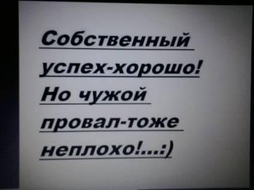http://s3.uploads.ru/t/Y5P2y.jpg