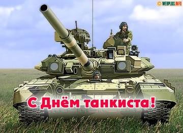http://s3.uploads.ru/t/Y6kEf.jpg