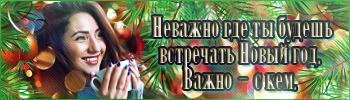 http://s3.uploads.ru/t/Y6mF4.jpg