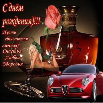 http://s3.uploads.ru/t/Y8FqC.jpg