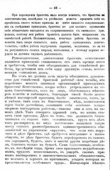 http://s3.uploads.ru/t/YBlQZ.jpg
