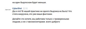 http://s3.uploads.ru/t/YC2ey.png