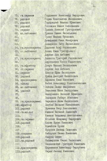 http://s3.uploads.ru/t/YGSmi.jpg