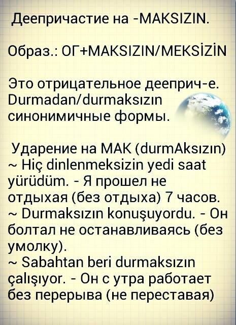 http://s3.uploads.ru/t/YHqyt.jpg