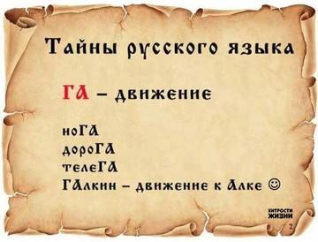 http://s3.uploads.ru/t/YKVvj.jpg