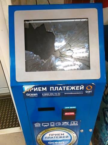 http://s3.uploads.ru/t/YKd2c.jpg