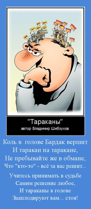 http://s3.uploads.ru/t/YOVNK.png