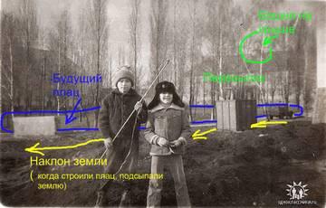 http://s3.uploads.ru/t/YOblA.jpg