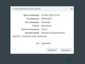 http://s3.uploads.ru/t/YPFIJ.jpg
