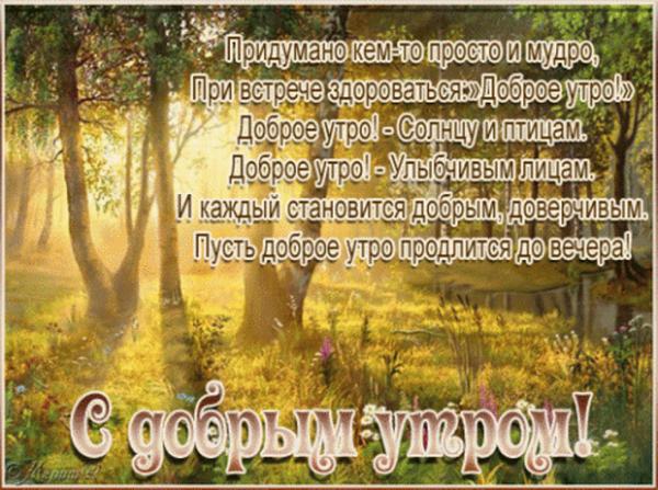 http://s3.uploads.ru/t/YPX1J.png