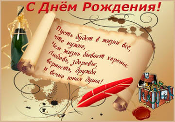 http://s3.uploads.ru/t/YQt8F.jpg