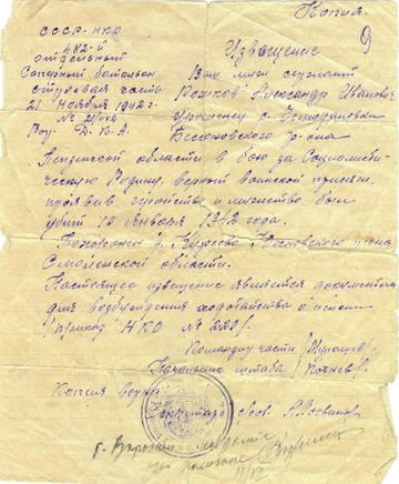 http://s3.uploads.ru/t/YRkeN.jpg