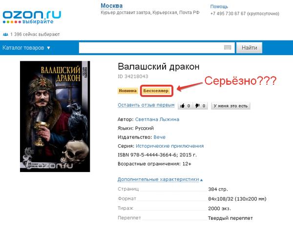 http://s3.uploads.ru/t/YS7Mj.png