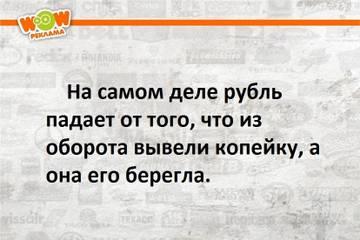http://s3.uploads.ru/t/YS8yZ.jpg