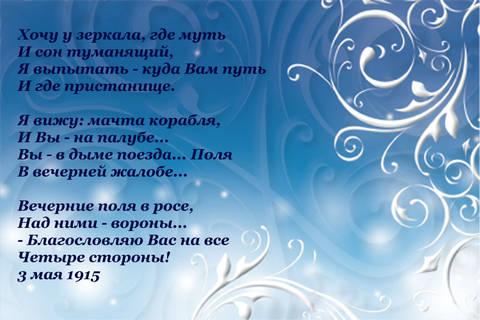 http://s3.uploads.ru/t/YSRJw.jpg