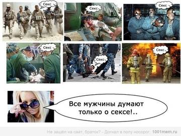 http://s3.uploads.ru/t/YT6Wi.jpg