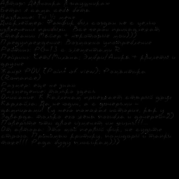http://s3.uploads.ru/t/YTIfA.png