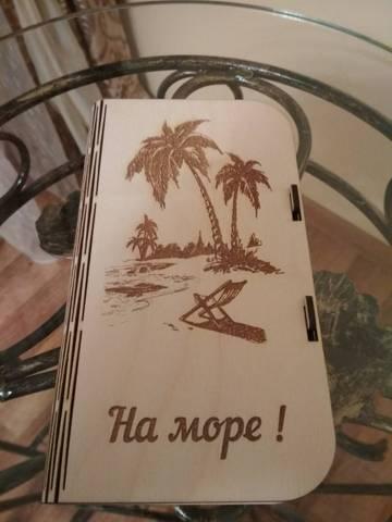 http://s3.uploads.ru/t/YUjmK.jpg