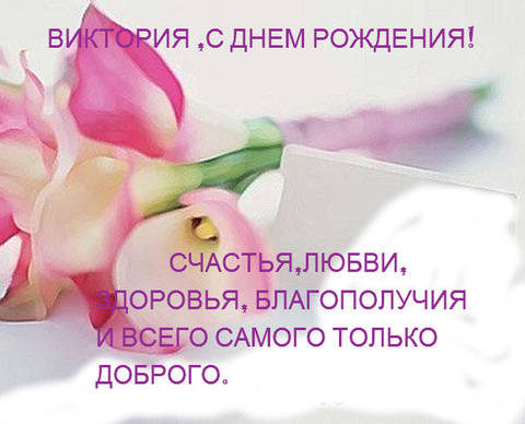 http://s3.uploads.ru/t/YV1H6.jpg