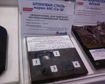http://s3.uploads.ru/t/YVPpI.jpg