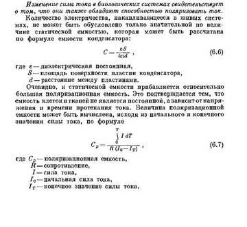 http://s3.uploads.ru/t/YXCsf.jpg