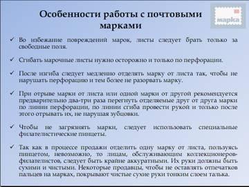 http://s3.uploads.ru/t/YXOzr.jpg