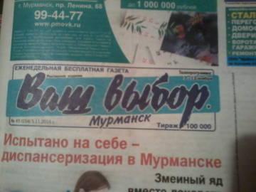 http://s3.uploads.ru/t/YZiAz.jpg