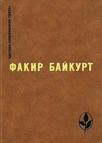 http://s3.uploads.ru/t/Yb8SE.jpg