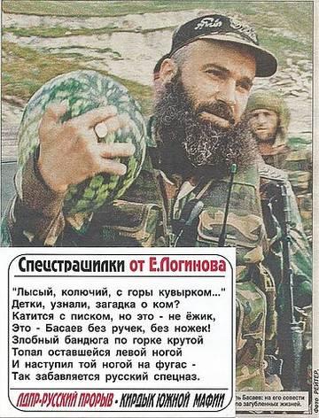 http://s3.uploads.ru/t/Ybeor.jpg