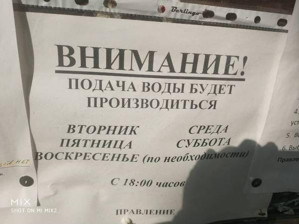 http://s3.uploads.ru/t/YdfHF.jpg