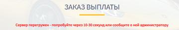 http://s3.uploads.ru/t/YeUaw.png