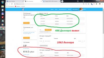 http://s3.uploads.ru/t/YeVtX.png