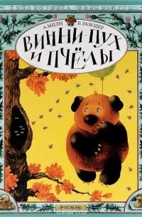 http://s3.uploads.ru/t/YfqAP.jpg