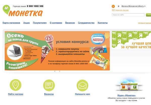 http://s3.uploads.ru/t/YgeV6.jpg