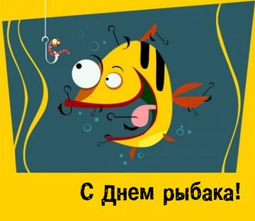http://s3.uploads.ru/t/YhXeR.png