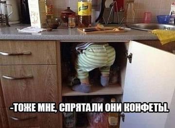 http://s3.uploads.ru/t/YirFW.jpg