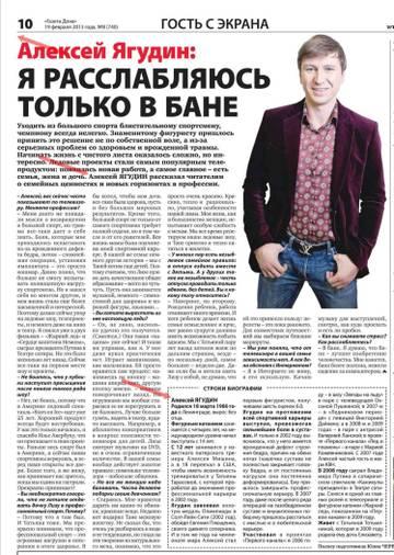 http://s3.uploads.ru/t/YjkcB.jpg